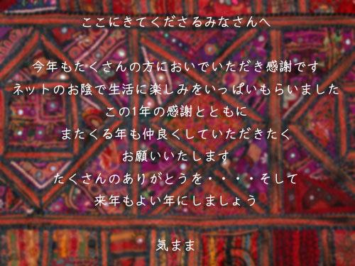 20041230205013.jpg