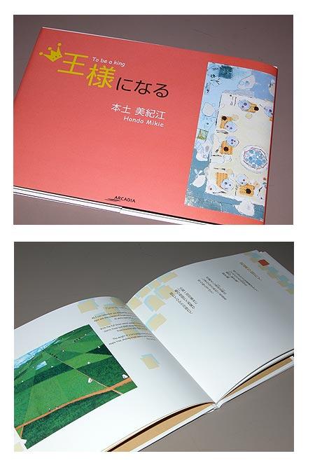 3-syado-book.jpg