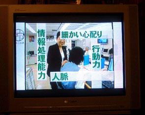 tv2.jpg