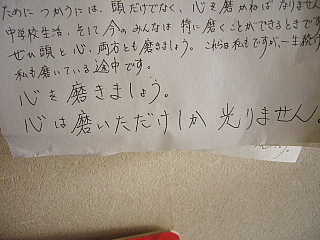 conv0068_20080630101526.jpg