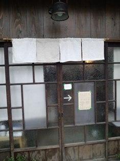 こうぼ食堂 002