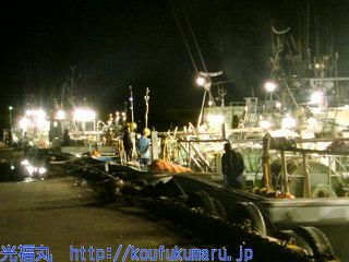 2008カニ漁出漁前