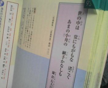 20080110033238