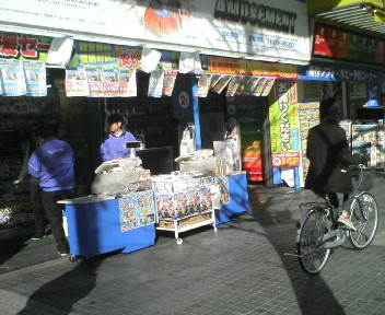 20080131095130