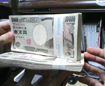 20080226231555