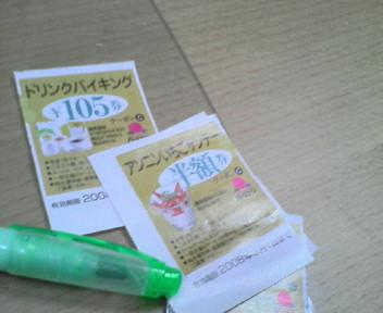 20080515012024
