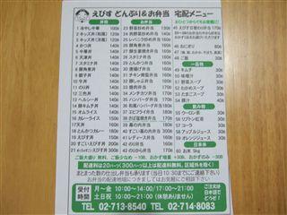 DSCF2536_R.jpg