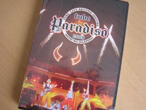 Paradiso DVD・2