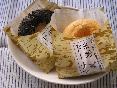 米粉ドーナツ・2