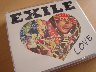 EXILE LOVE・2