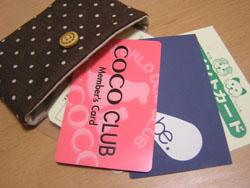 カードケース(4)・2
