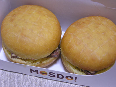 MOSDO(2)・2