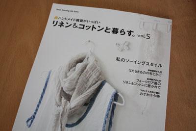 IMG_1740・2