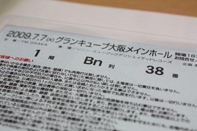 IMG_1836・2