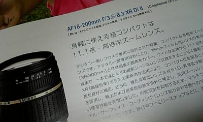20090719180950