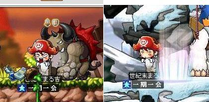 12-18亀