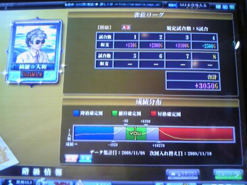 DVC00027_convert_20081110011234[1]