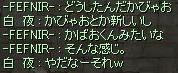090122かびゃお