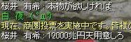 090302円天