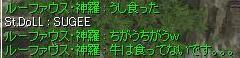 090304うし