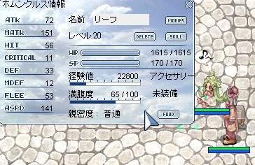 090313新密度