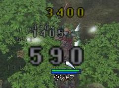 090508うじゃす