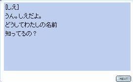 090509しえ