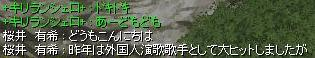 090510大ヒット御礼!