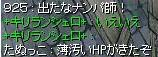 090613苦言3