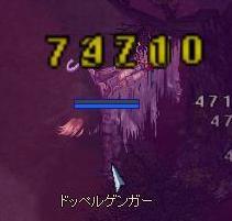 090709ひかれる