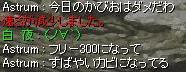 091116すばやいかび