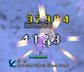 091105異世界狩り