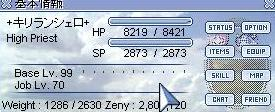111025達成!