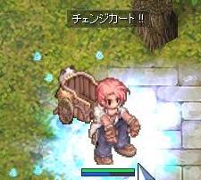 120112ちぇんじ