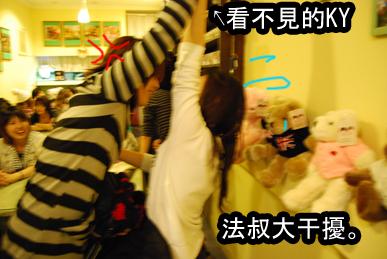 DSC_0100X.jpg