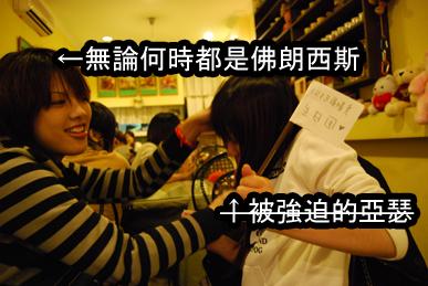 DSC_0102x.jpg