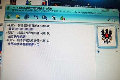 DSC_0114x.jpg