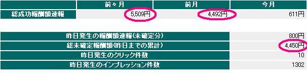 20070408215430.jpg