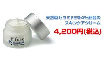 20070416182718.jpg