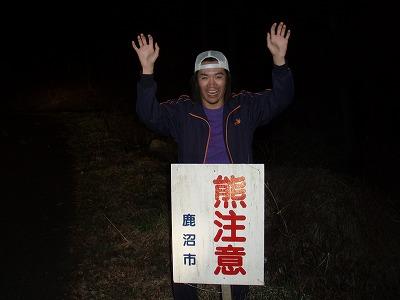 栃木のクマ