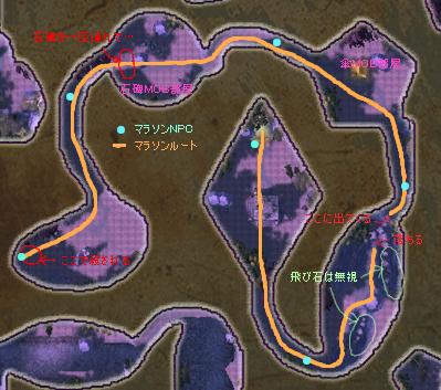 掘りマラソン地図