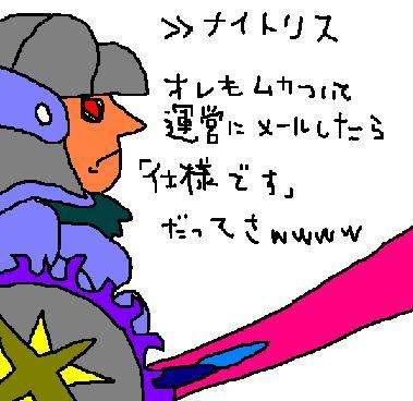 20060918030203.jpg