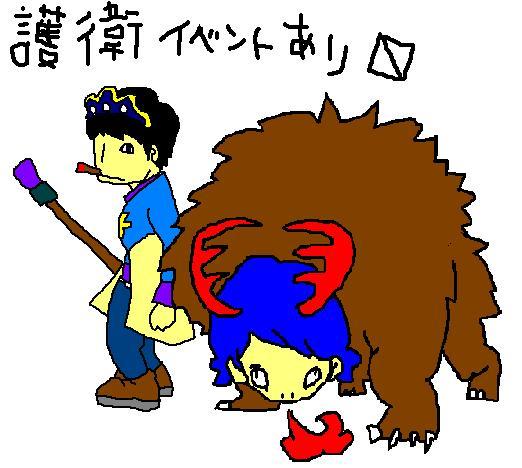 20060920011922.jpg