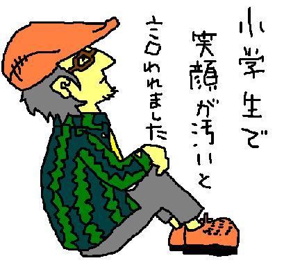 20060920164722.jpg