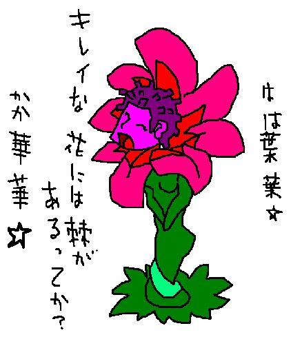 20060927041232.jpg