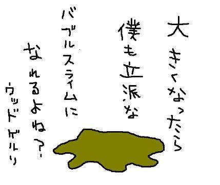 20061010141006.jpg