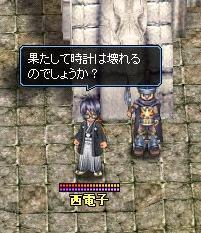 20061011182707.jpg