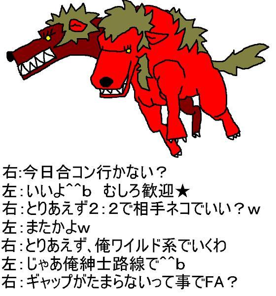 20061019190006.jpg