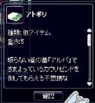 20061102165301.jpg
