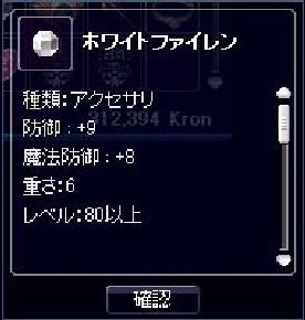 20061102173425.jpg
